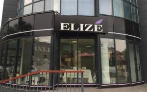 Iustina la Elize Home